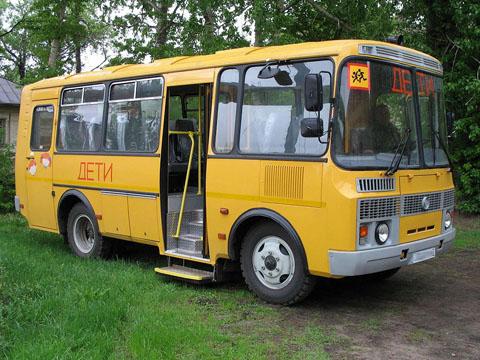 УОС для автобусов